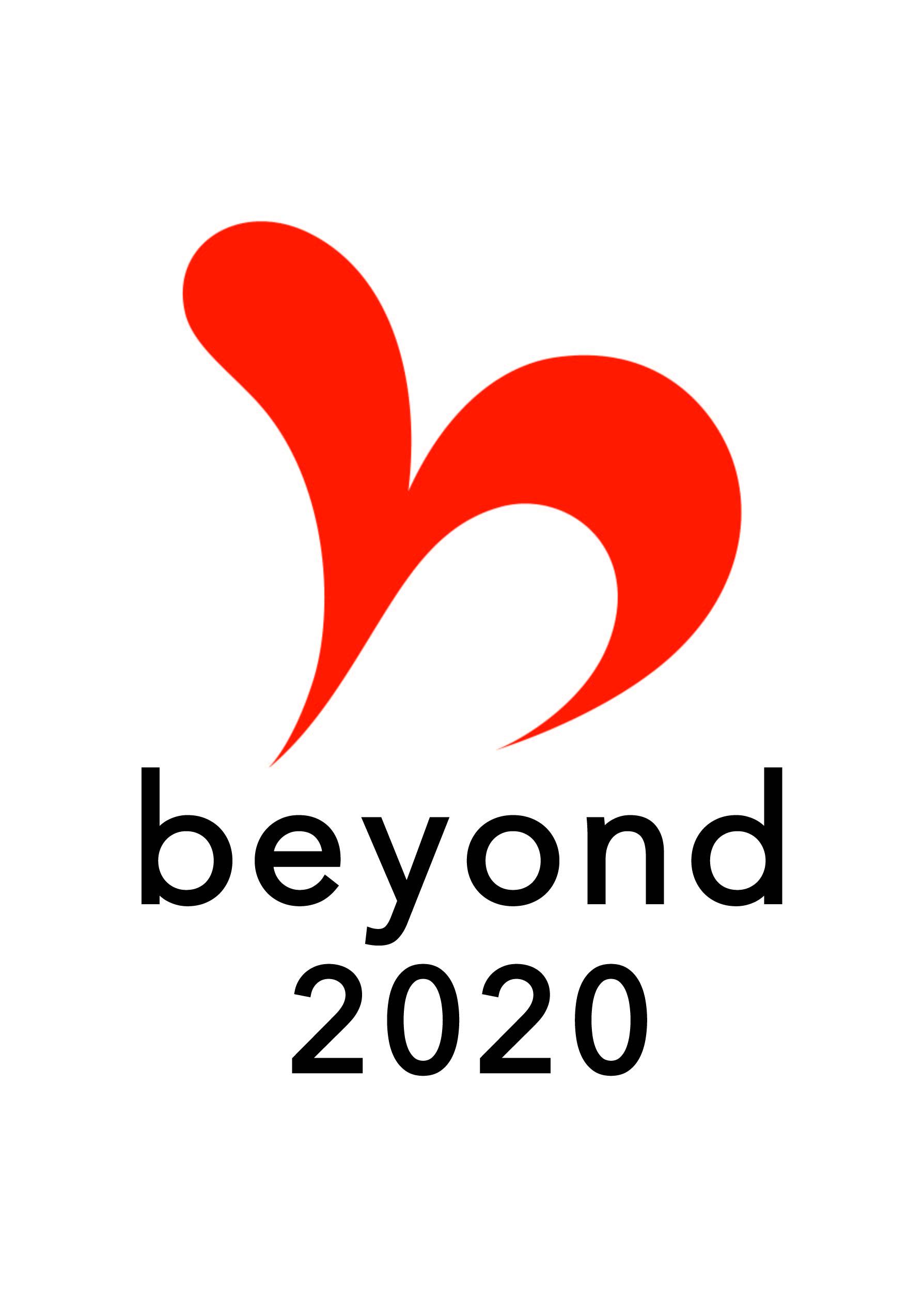 170131beyond2020 logo cs6